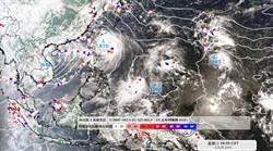 法西颱風最快今晚生成 最新動向曝光