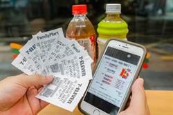 發票存在悠遊卡 多40.5萬次中獎機會