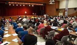 南投縣府表揚15家宗教場所 獲低碳認證標章