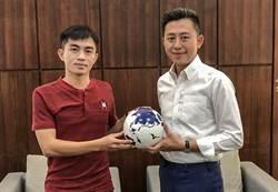 林智堅邀林育葦任「足球推廣大使」啟動足球推廣計畫