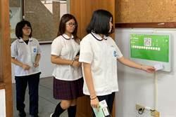 新課綱學生自由選修  暨大附中建置第一間智慧教室