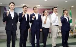 民進黨中央介紹立委徵召提名人選