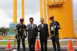 交通部長林佳龍出席台灣風訓中心揭牌