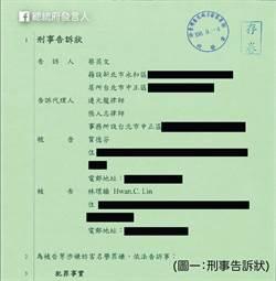 被質疑學歷造假   總統府:今委律師提告賀德芬等人