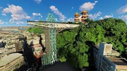 翻轉基隆新地標 2座特色電梯直通中正公園