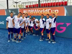 U18》中華隊晉級複賽 明日強碰韓國