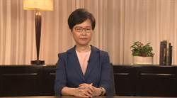 香港特首林鄭月娥發表撤回逃犯條例講話全文