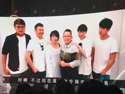 吳青峰爆私下和家凱「交換日記」 這原因不讓蘇打綠團員加