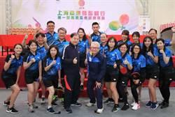 上海商銀 獲1111幸福企業大獎