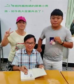 扁建議蔡英文:公開論文取代刑事提告