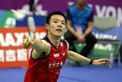 做掉世錦賽銀牌 「羽球王子」韓國賽抵8強