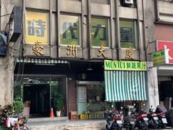 香港特首僅撤回《逃犯條例》 時力籲:不該忽略釋放示威者等4訴求