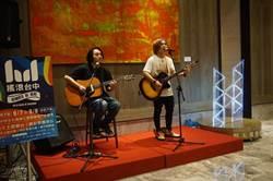 「搖滾台中」本周末登場 海外知名藝人搶先開唱
