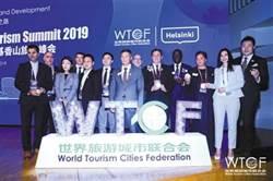 世界旅遊城市排行榜出爐 京滬港躋身前十