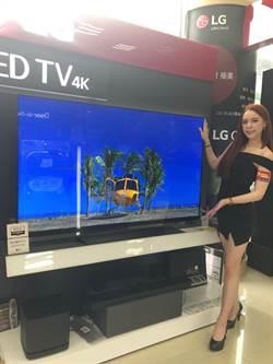 台北3C電腦電器空調影音展 6日起世貿一館登場