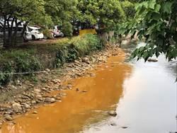捷運三鶯線工程偷排泥膏廢水 環保局依水汙染防治法裁罰