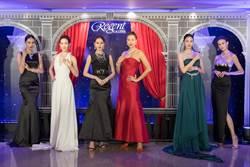 麗晶之夜展演6品牌頂級珠寶 總值3.2億元
