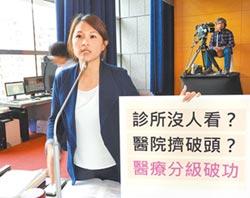 台中青年諮委會 最快9月底成立