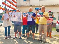砲擊演練補助被瓜分 林內鄉重興村民抗議