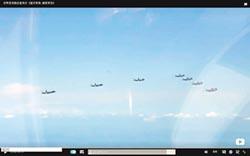 共軍宣傳片 殲-20七機首同框