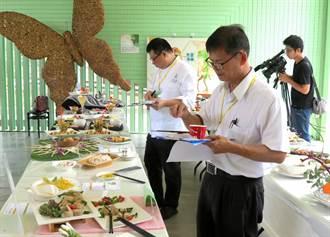 「與蝶共餐,幸福好滋味」 蝴蝶餐創意料理競賽在埔里首辦