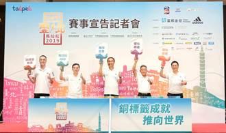 台北馬拉松12月15日銅標籤開跑