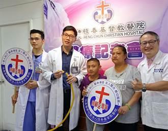 男童罕見腸套疊 恆基聯手奇美手術成功