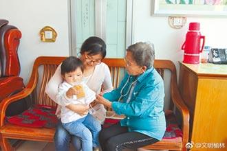 北京姑娘 守護陝北兒童健康50年