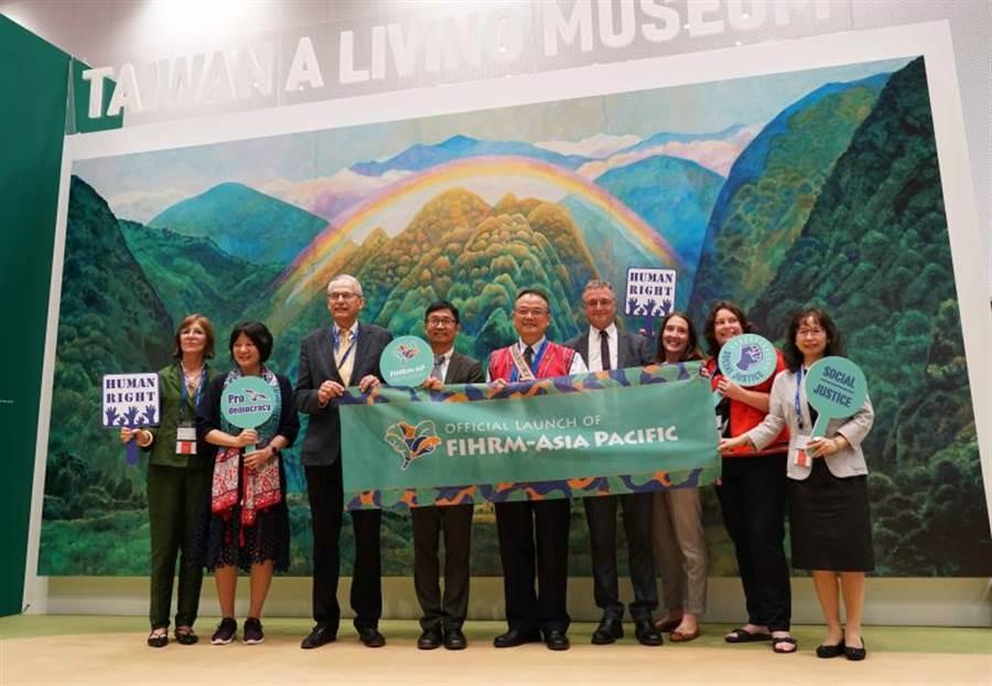 國家人權博物館於國際博物館協會京都大會上(ICOM Kyoto)正式宣佈成立國際人權博物館聯盟亞太分會(FIHRM-AP)。(圖取自文化部官網)
