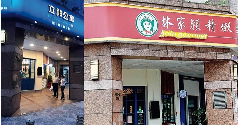 位於台北市中華路的立祥公寓,今年四月底才試營運,不到兩個月就換上「林家潁精緻麵店」的招牌。 (圖/翻攝自邵昕臉書)