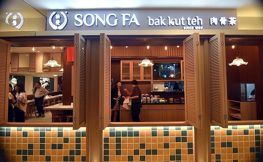 台北市SOGO復興館的〈松發肉骨茶〉門面外觀採南洋殖民風格建號建築設計。(圖/姚舜)