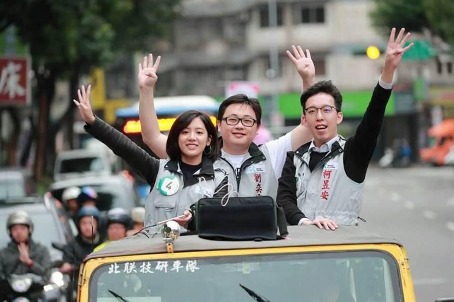 學姐黃瀞瑩被點名有可能披上台灣民眾黨戰袍,出征台北市第一選區立委。(資料照片,2018年柯文哲競選團隊提供)