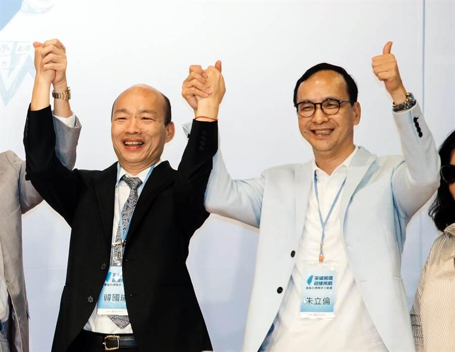 圖為前新北市長朱立倫(右)、高雄市長韓國瑜(左)。(資料照,郭吉銓攝)