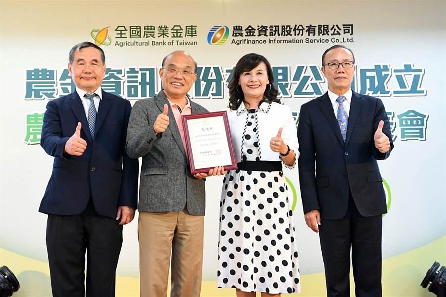 行政院長蘇貞昌3日出席「農金資訊公司成立農金安心GO媒合平台」發表會。(圖/行政院)