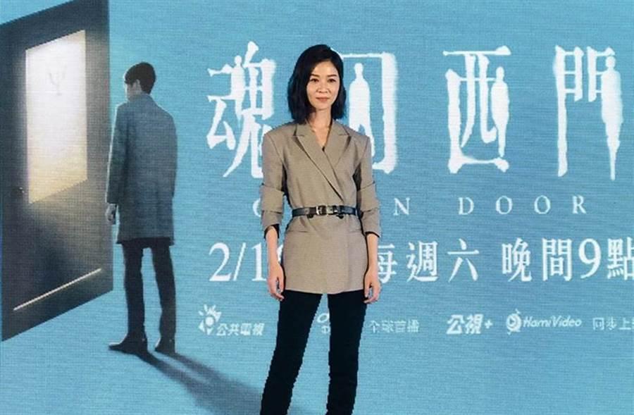 謝盈萱缺席《俗女養成記》宣傳,整形懷孕傳聞四起。﹝圖/謝盈萱臉書)