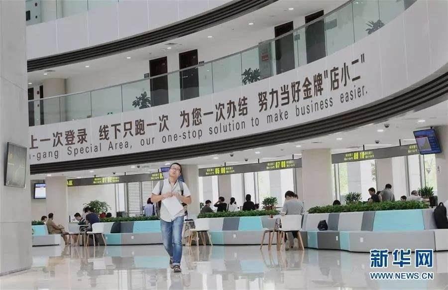 上海上月啟動自貿區臨港新片區建設。(新華網)