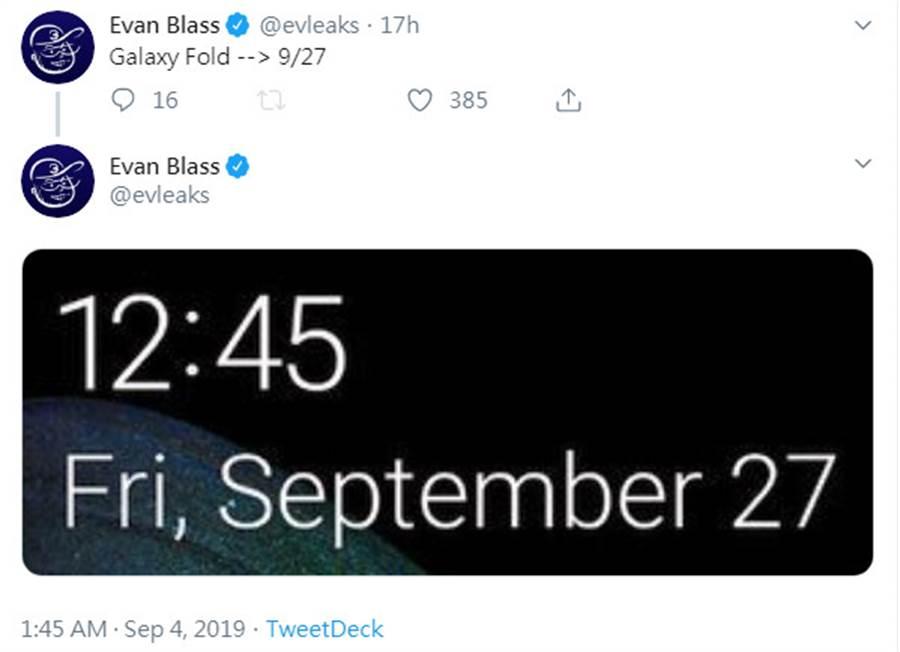 爆料達人 Evan Blass (@evleaks)指出,Galaxy Fold 預計在 9 月 27 日上市。(摘自Twitter)