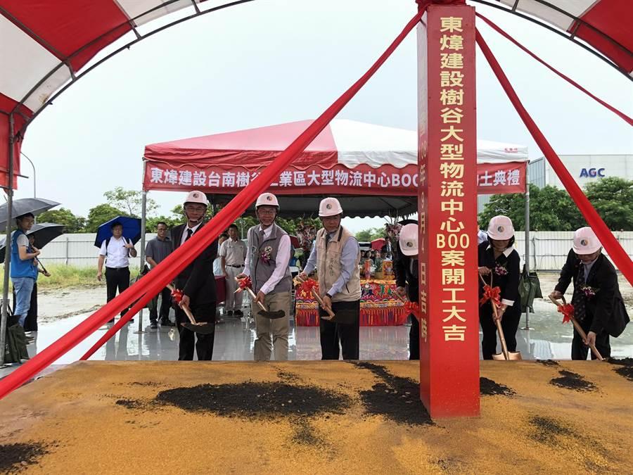 東煒建設公司於台南樹谷園區推動大型物流中心BOO案,4日舉辦工廠動土儀式。(劉秀芬攝)