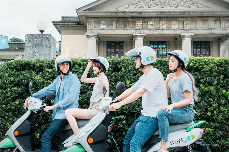 WeMo Scooter 推月租優惠方案,以多元計價方式提供智慧出行服務。(WeMo提供/黃慧雯台北傳真)