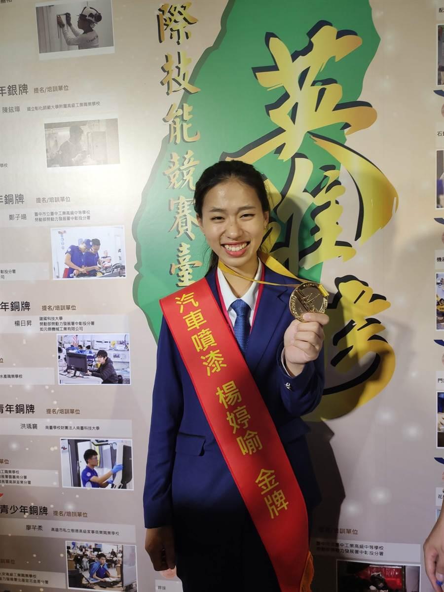 歷經1年多的努力,楊婷喻在今年俄羅斯喀山的國際技能競賽奪下金牌。(林良齊攝)