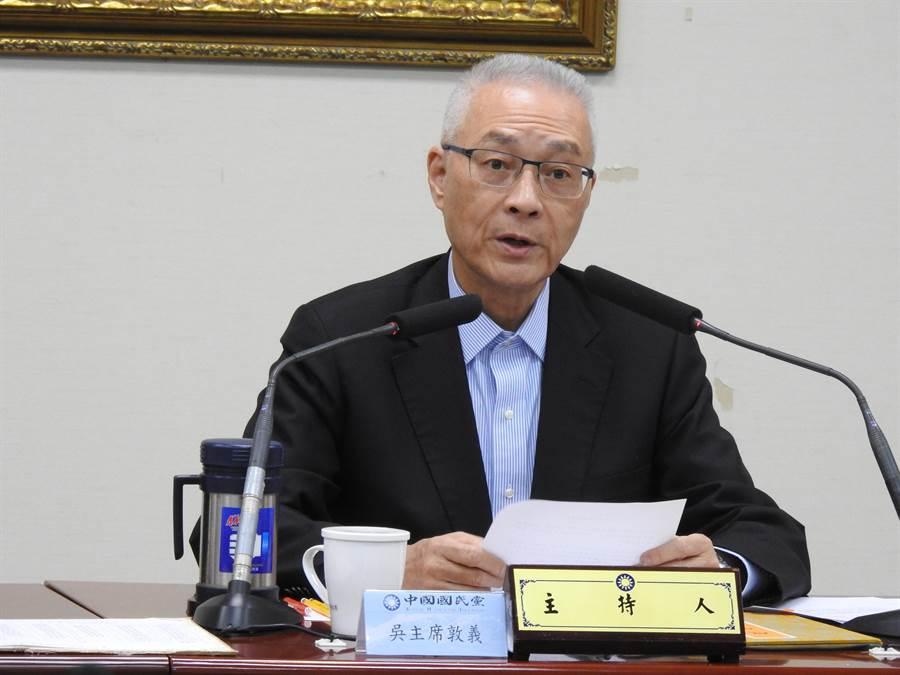 國民黨主席吳敦義下午參加例行中常會。