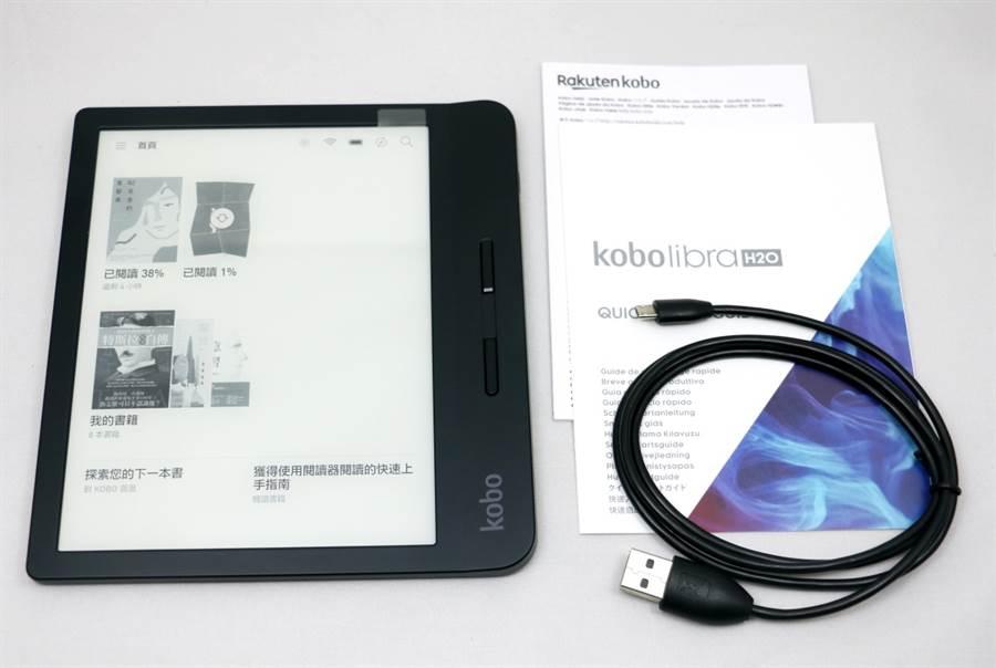 樂天Kobo Libra H2O盒內配件與說明書。(黃慧雯攝)