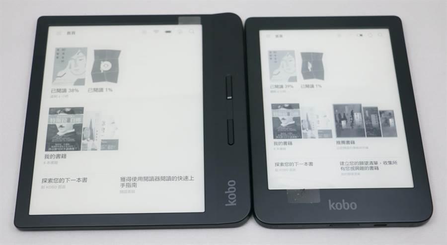 樂天Kobo Libra H2O(左)對比Kobo clara HD,七吋螢幕就比六吋螢幕多出不少閱讀空間。(黃慧雯攝)