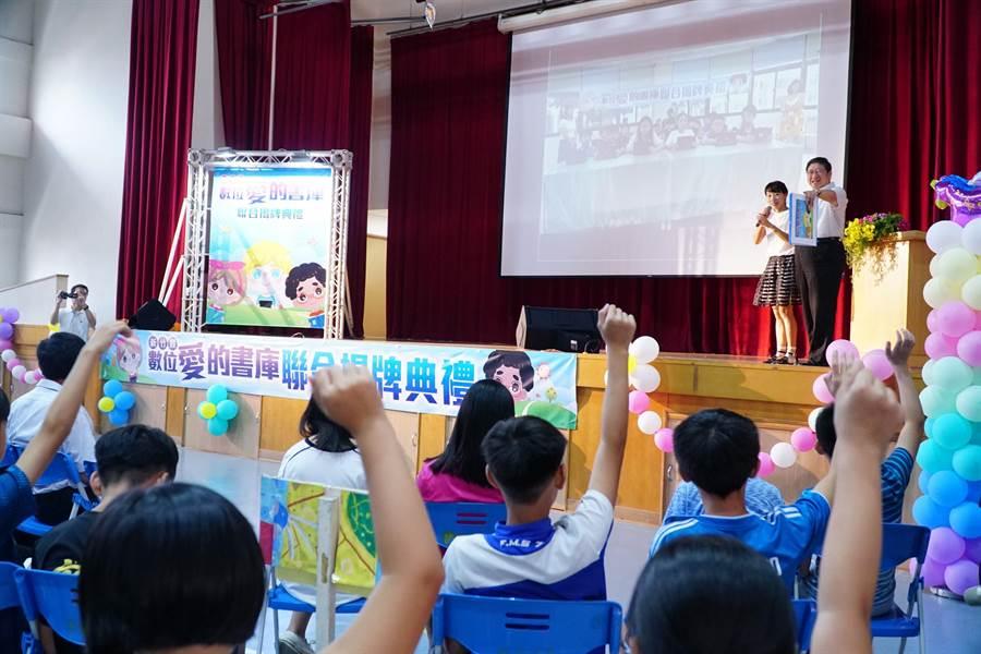 財團法人台灣閱讀文化基金會在新竹縣成立3座數位書庫,今(4日)舉行聯合揭牌啟用,現場示範行動載具學習應用,博愛、中山國小同步連線,共約2百多位學生參與比賽。(台灣閱讀文化基金會提供)