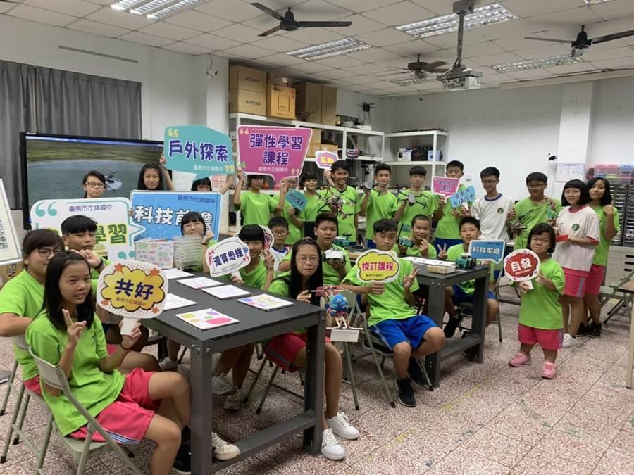 左鎮國中是3班學生總數68人的小校,仍發展出以科技教育與戶外教育為主要方向的統整領域發展主題課程。(劉秀芬攝)