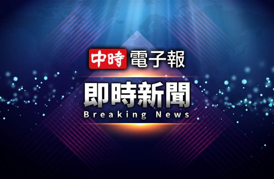 香港特首林鄭月娥宣布正式撤回逃犯條例修訂草案,港股與亞股普遍收紅。(中時電子報)