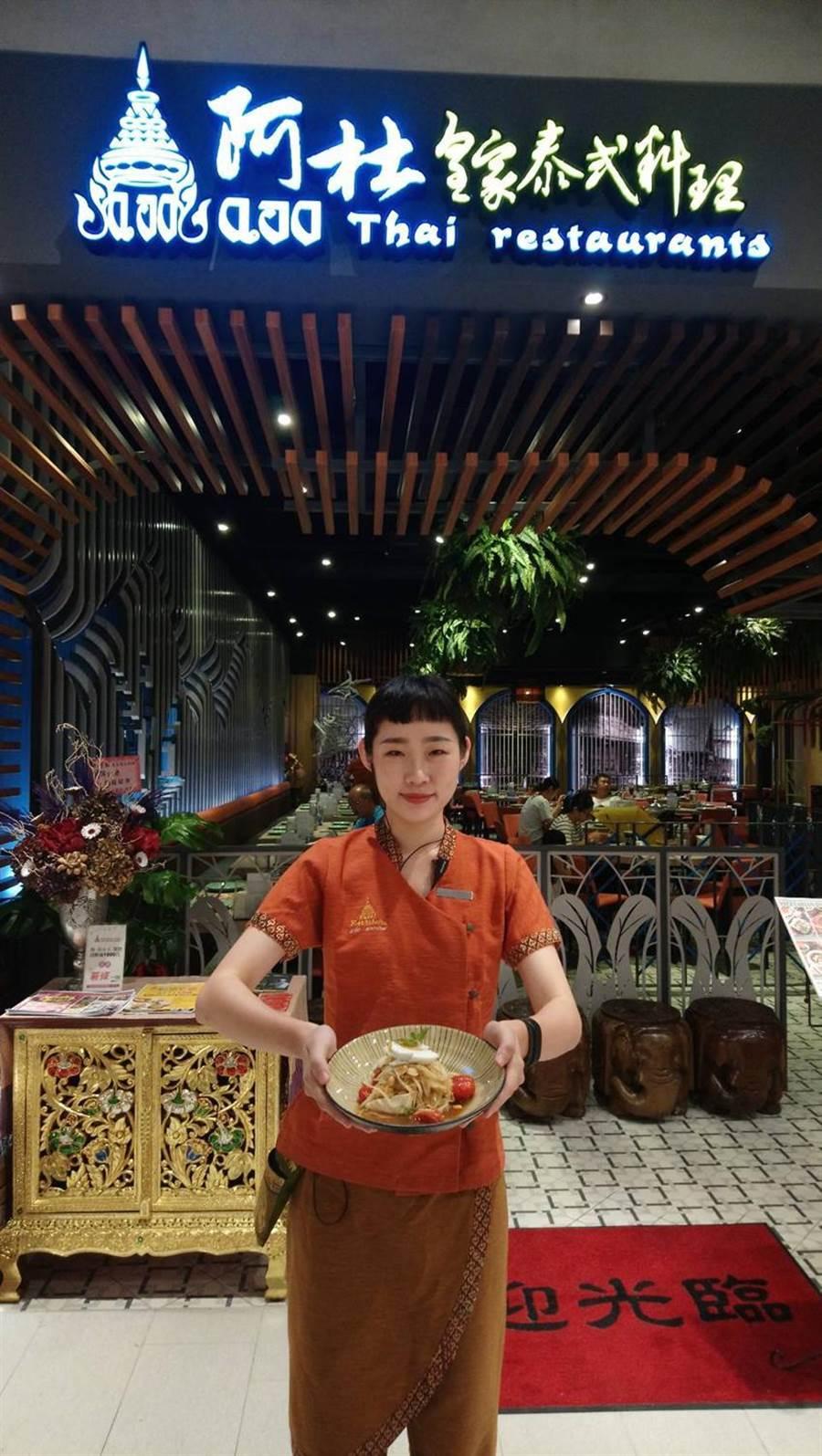 「阿杜皇家泰式料理」斥資千萬元打造秀泰台中站前店。圖/曾麗芳