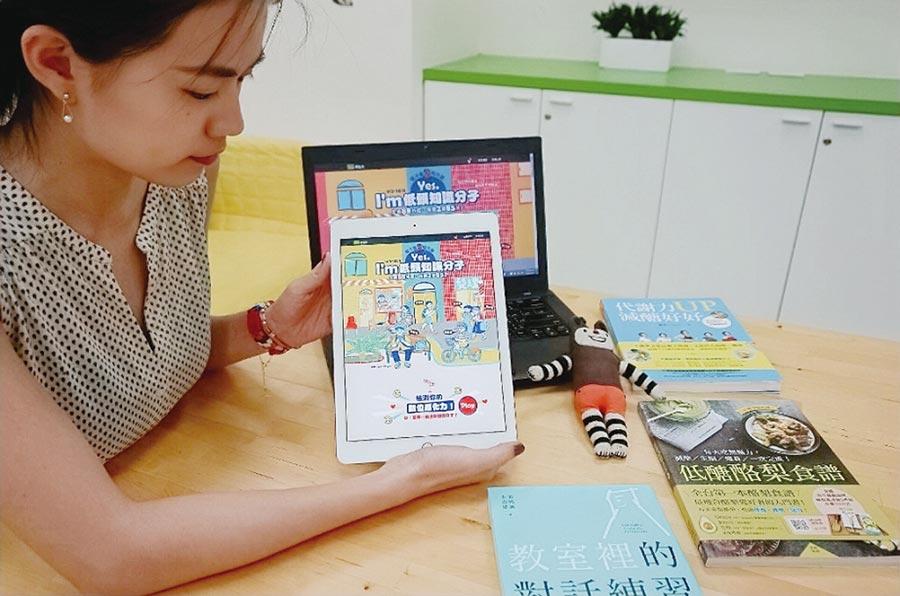 博客來推出電子書兩周年慶,逾3,000種年度暢銷電子書、電子雜誌特價19元起,預計帶動活動業績成長逾3倍。圖/博客來提供