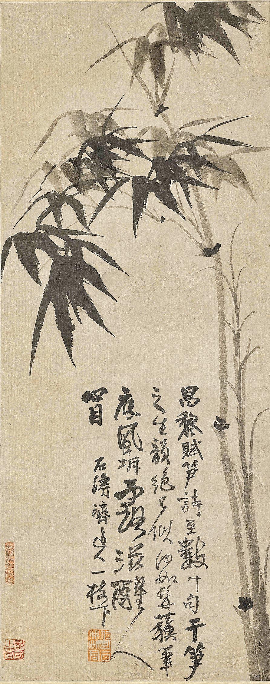 石濤的《墨竹》近日上拍場且備受關注。(香港蘇富比提供/李怡芸傳真)