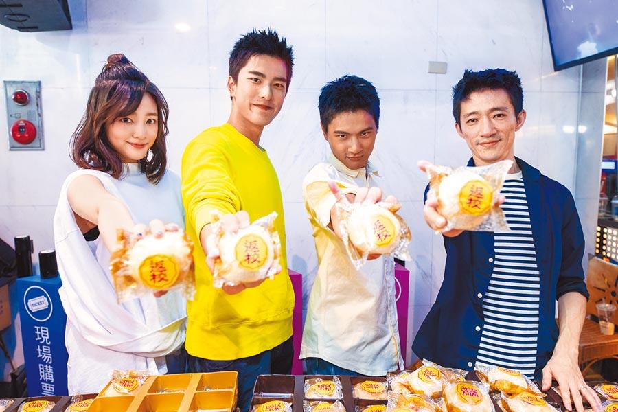 王淨(左起)、曾敬驊、李冠毅和導演徐漢強一起送出《返校》月餅。(影一製作所提供)